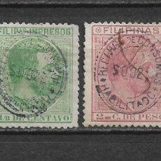 Sellos: ESPAÑA FILIPINAS LOTE SELLOS HABILITADOS CONSUMO - 12/11. Lote 145188834