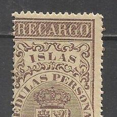 Sellos: 221- NUEVO SELLO CLASICO ISLAS FILIPINAS COLONIA ESPAÑOLA,DOMINIO ESPAÑA EN ULTRAMAR ASIA SELLO DE G. Lote 145505818