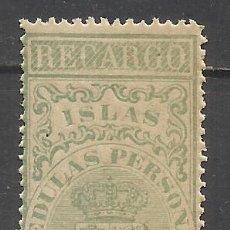 Sellos: 222- NUEVO SELLO CLASICO ISLAS FILIPINAS COLONIA ESPAÑOLA,DOMINIO ESPAÑA EN ULTRAMAR ASIA CEDULAS. Lote 145505910