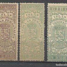 Sellos: 228- 228- SELLOS NUEVOS CLASICOS ISLAS FILIPINAS COLONIA ESPAÑOLA,DOMINIO ESPAÑA EN ULTRAMAR ASIA SE. Lote 145507034
