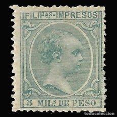 Sellos: FILIPINAS 1886-1897. ALFONSO XIII. 5M. VERDE AZUL.NUEVO**. EDIFIL Nº119.SCOTT Nº 178. Lote 145801622