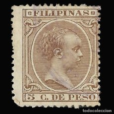 Sellos: FILIPINAS 1886-1897. ALFONSO XIII.5CT. CASTAÑO VIOLETA.USADO. EDIFIL Nº124.SCOTT Nº 155. Lote 145801954