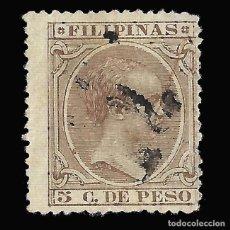 Sellos: FILIPINAS 1886-1897. ALFONSO XIII.5CT. CASTAÑO VIOLETA.USADO. EDIFIL Nº124.SCOTT Nº 155. Lote 145815006
