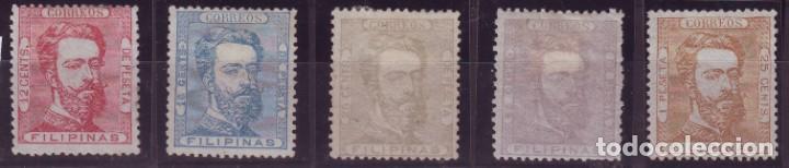AÑO 1872. FILIPINAS 25/29 NUEVOS. SIN DEFECTOS. VC 380 EUROS (Sellos - España - Dependencias Postales - Filipinas)