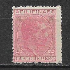 Sellos: ESPAÑA - FILIPINAS 1880- 1883 EDIFIL 64 * MH - 1/59. Lote 148525202