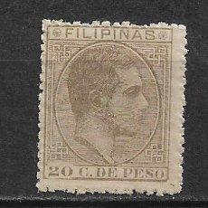 Sellos: ESPAÑA - FILIPINAS 1880- 1883 EDIFIL 65 * MH - 1/59. Lote 148525262