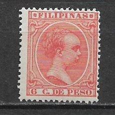 Sellos: ESPAÑA - FILIPINAS 1894 EDIFIL 112 * MH - 1/59. Lote 148525826