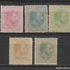 Sellos: ESPAÑA - FILIPINAS 1886-1889 * MH - 1/59. Lote 148525938