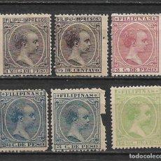 Sellos: ESPAÑA - FILIPINAS 1890 * MH - 1/59. Lote 148526066