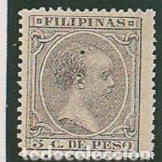 Sellos: FILIPINAS. ED. 96. 5 CTS VIOLETA NEGRUZCO. ALTO VALOR.RECORTE DE FOTOGRAMA PARA RELLENAR EN ÁLBUM. Lote 148671050