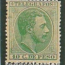 Sellos: FILIPINAS. SELLO DE TELÉGRAFOS. ED. 13. 10 CTOS VERDE AMARILLENTO. RECORTE DE FOTOGRAMA. Lote 148671154
