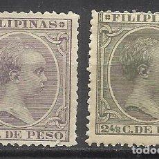 Sellos: 111- AÑO 1891-3 LOTE SELLOSCLASICOS FILIPINAS COLONIA ESPAÑOLA EN ULTRAMAR.ASIA . Lote 149712590