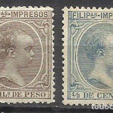 Sellos: 112- AÑO 1896-7 LOTE SELLOSCLASICOS FILIPINAS COLONIA ESPAÑOLA EN ULTRAMAR.ASIA . Lote 149712638