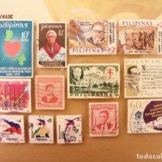 Sellos: FILIPINAS - LOTE DE 13 SELLOS - VARIOS TEMAS.. Lote 150430914