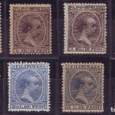 Sellos: AÑO 1890. FILIPINAS 76/82 Y 84 *MH . Lote 151161874
