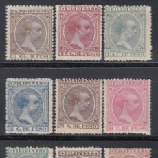 Sellos: FILIPINAS, 1896 - 1897 EDIFIL Nº 118, 121, 122, 123, 124, 126, 127, 129, 130, /*/,. Lote 152343326