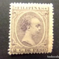 Sellos: FILIPINAS 1891-1893 REY ALFONSO XIII EDIFIL 93 ** MNH. Lote 152374146