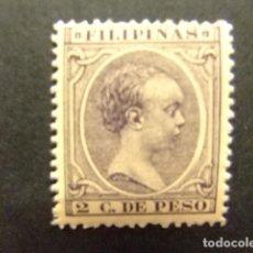 Sellos: FILIPINAS 1891-1893 REY ALFONSO XIII EDIFIL 93 ** MNH. Lote 152374154