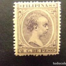 Sellos: FILIPINAS 1891-1893 REY ALFONSO XIII EDIFIL 93 ** MNH. Lote 152374170