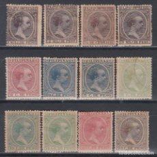 Sellos: FILIPINAS, 1890 EDIFIL Nº 76 / 87 . Lote 152445962