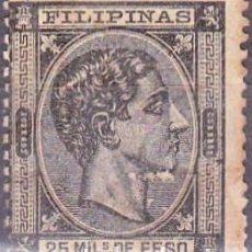 Sellos: 1878 - FILIPINAS - ALFONSO XII - EDIFIL 41. Lote 153920794