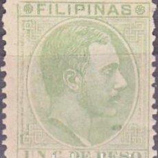 Sellos: 1886 - FILIPINAS - ALFONSO XII - EDIFIL 73. Lote 153921702