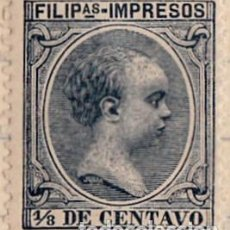 Sellos: 1896 - FILIPINAS - ALFONSO XIII - EDIFIL 120. Lote 153945090