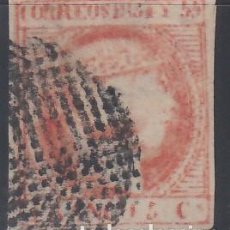Sellos: FILIPINAS, 1854 EDIFIL Nº 1. Lote 155027062