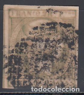 FILIPINAS, 1854 EDIFIL Nº 4 (Sellos - España - Dependencias Postales - Filipinas)