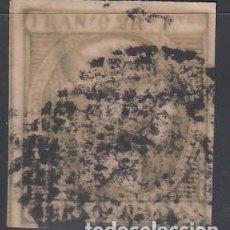 Sellos: FILIPINAS, 1854 EDIFIL Nº 4. Lote 155027534