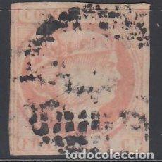 Sellos: FILIPINAS, 1854 EDIFIL Nº 5. Lote 155027662