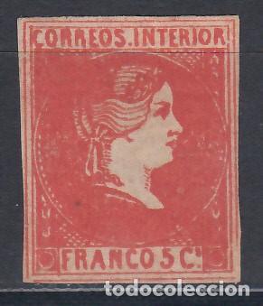 FILIPINAS, 1861 EDIFIL Nº 9 (*) (Sellos - España - Dependencias Postales - Filipinas)