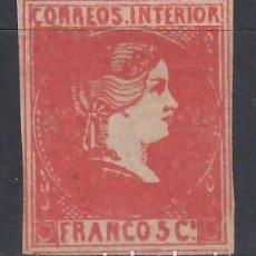 Sellos: FILIPINAS, 1861 EDIFIL Nº 9 (*). Lote 155028266
