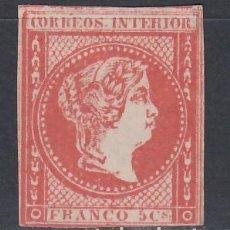Sellos: FILIPINAS, 1862 EDIFIL Nº 10 (*). Lote 155028522