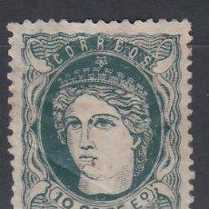 Sellos: FILIPINAS, 1871 EDIFIL Nº 22 /*/ . Lote 155030902