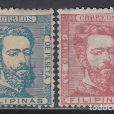 Sellos: FILIPINAS, 1872 EDIFIL Nº NE2 , NE3, /*/ . Lote 155031102
