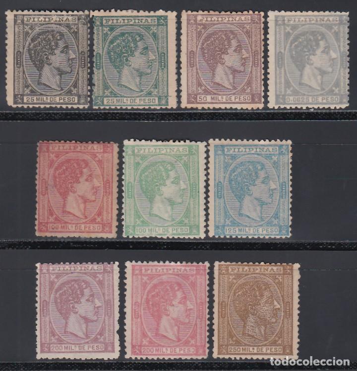 FILIPINAS, 1878 - 1879 EDIFIL Nº 41 / 50 /*/ (Sellos - España - Dependencias Postales - Filipinas)