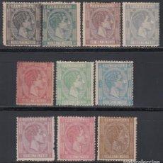 Sellos: FILIPINAS, 1878 - 1879 EDIFIL Nº 41 / 50 /*/ . Lote 155031346