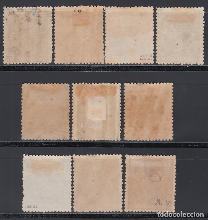Sellos: FILIPINAS, 1878 - 1879 EDIFIL Nº 41 / 50 /*/ - Foto 2 - 155031346