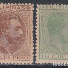 Sellos: FILIPINAS, 1886 - 1889 EDIFIL Nº 74, 75 /*/ . Lote 155031662