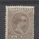 Sellos: ALFONSO XIII FILIPINAS 1891 EDIFIL 93 NUEVO* . Lote 158541298