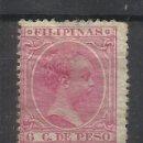Sellos: ALFONSO XIII FILIPINAS 1896 EDIFIL 126 NUEVO* VALOR 2018 CATALOGO 9.80 EUROS. Lote 158541862