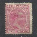 Sellos: ALFONSO XIII FILIPINAS 1896 EDIFIL 126 NUEVO* VALOR 2019 CATALOGO 9.80 EUROS. Lote 159939982