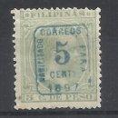 Sellos: PELON FILIPINAS HABILITADO 5 CTS 1897 EDIFIL 125 NUEVO* SOBRECARGA AZUL. Lote 160607510