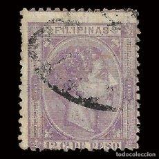 Selos: SELLOS. ESPAÑA.FILIPINAS. 1876-1877. ALFONSO XII.12CT VIOLETA CLARO. USADO. EDIFIL Nº38 SCOTT Nº56. Lote 165422006