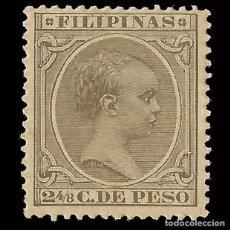 Sellos: FILIPINAS 1891-1893. ALFONSO XIII. 2 4/8 C. GRIS OLIVA. NUEVO*. EDIFIL Nº94.. Lote 165433786