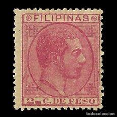 Selos: SELLOS.FILIPINAS. 1880- 1883. ALFONSO XII.2C ROSA. NUEVO* . EDIF 57. Lote 167515532