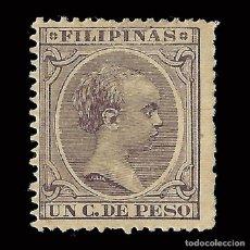 Selos: FILIPINAS 1891-1893. ALFONSO XIII. 1C.VIOLETA CASTAÑO. NUEVO*. EDIFIL Nº92.SCOTT Nº 140. Lote 167765952