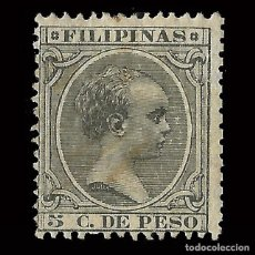 Selos: SELLOS. FILIPINAS 1891-1893. ALFONSO XIII. 5C. VERDE NEGRO. NUEVO*. EDIFIL Nº95.. Lote 167765988