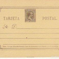 Sellos: E.P.: XX 11 ALFONSO XIII. TIPO PELÓN. 1896. Lote 169504040